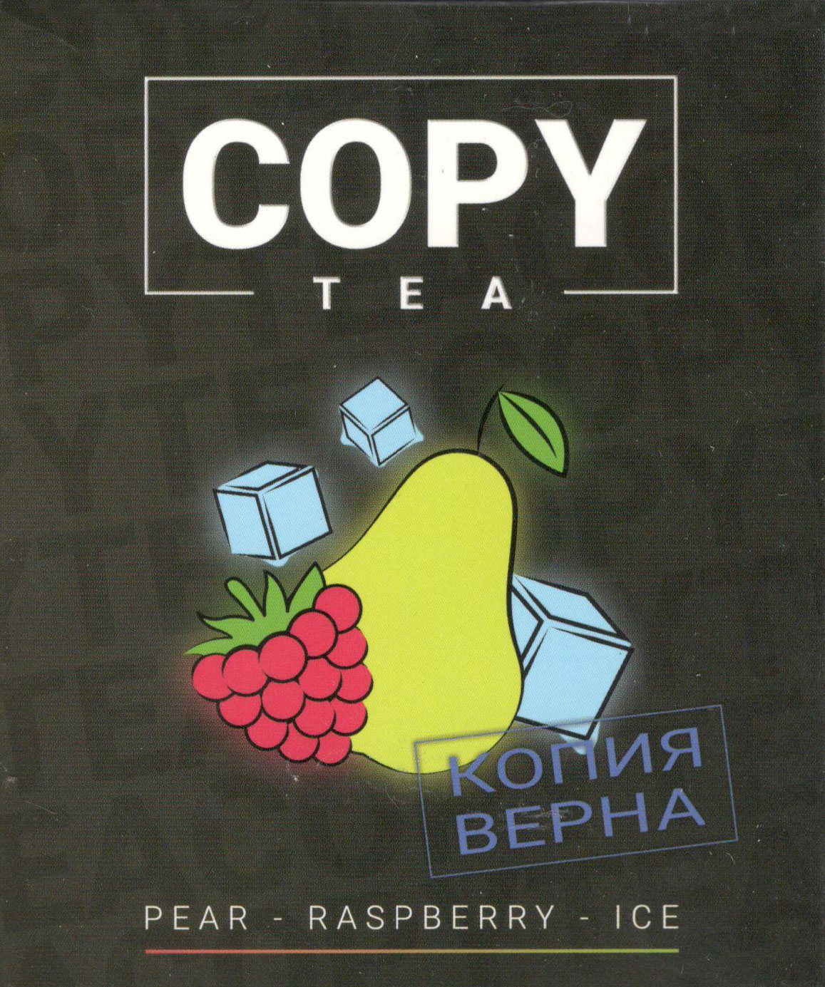 Табак Copy- Груша Малина Лед (Pear Rasberry Ice) фото
